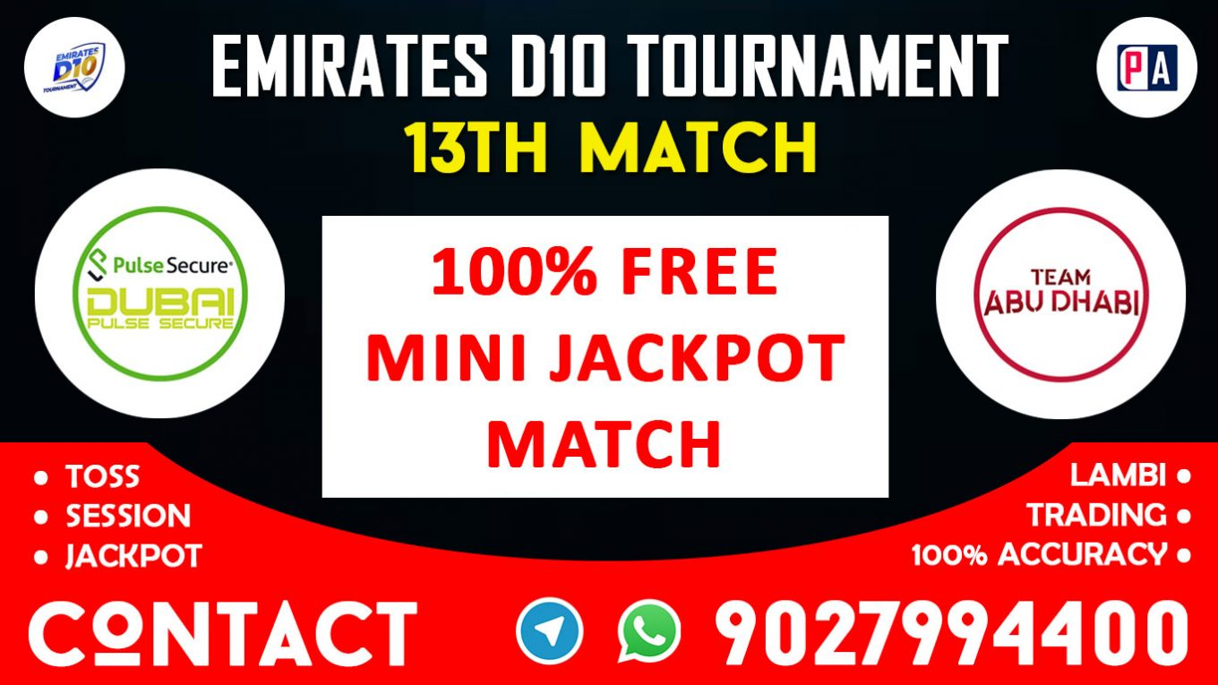 13th Match, DPS vs TAD, Today Match Prediction