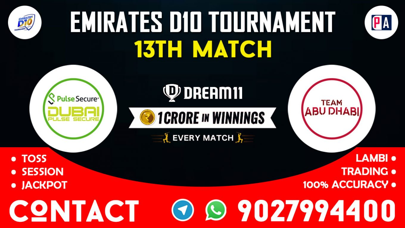13th Match, DPS vs TAD, Dream11 Team Prediction