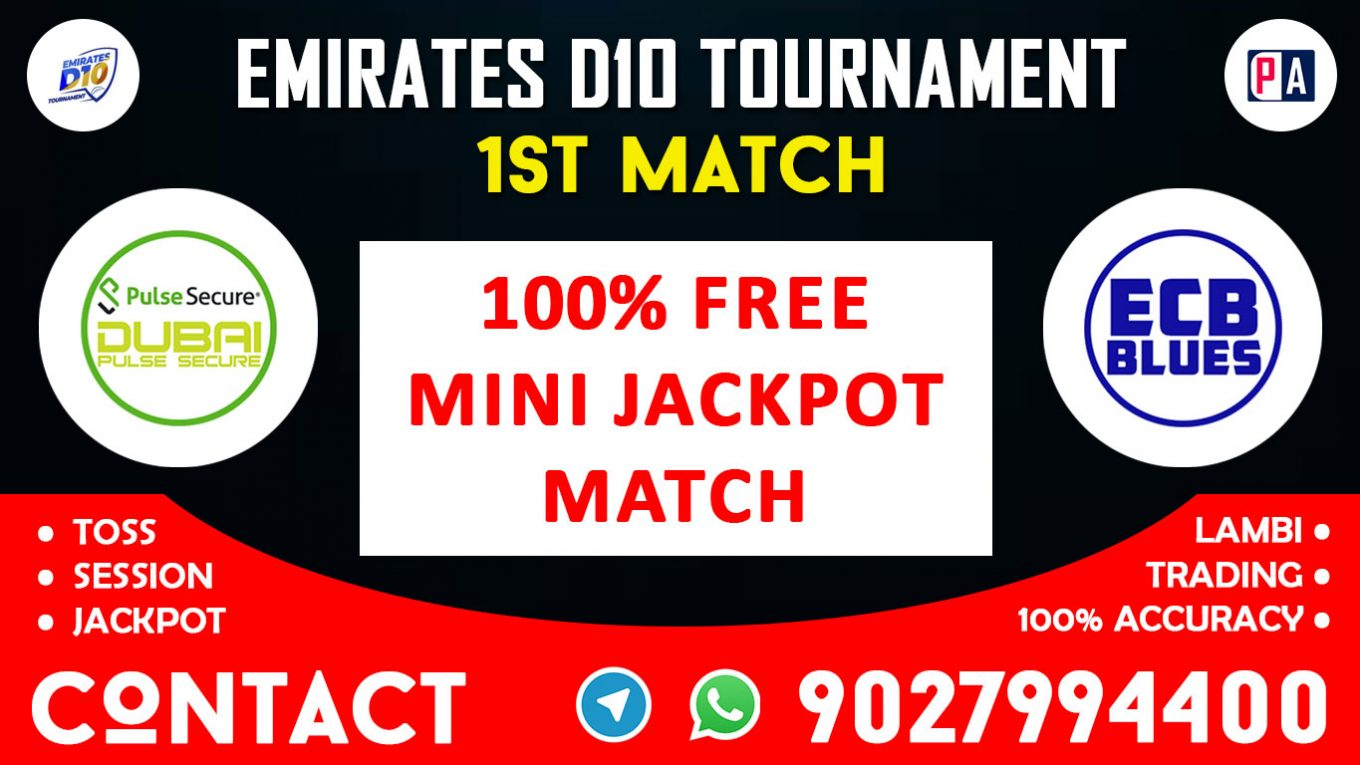 1st Match, DPS vs ECB, Today Match Prediction