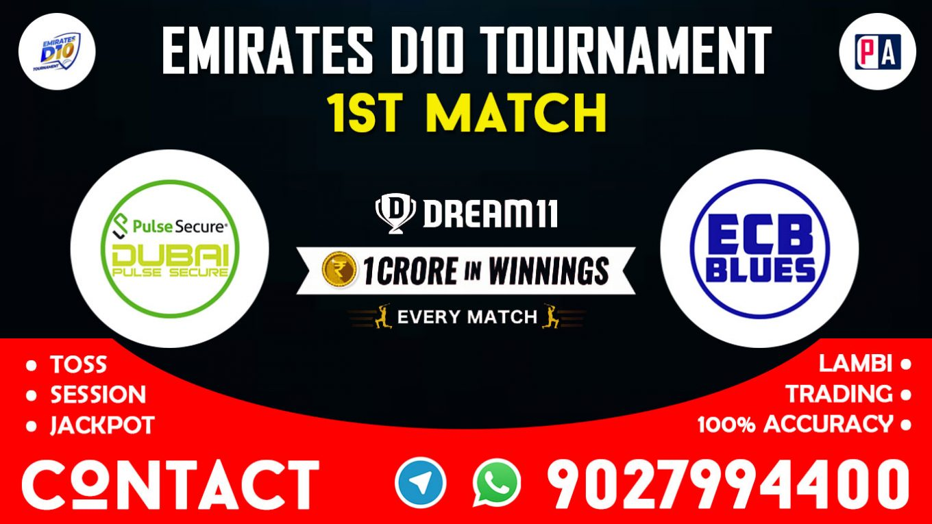 1st Match, DPS vs ECB, Dream11 Team Prediction
