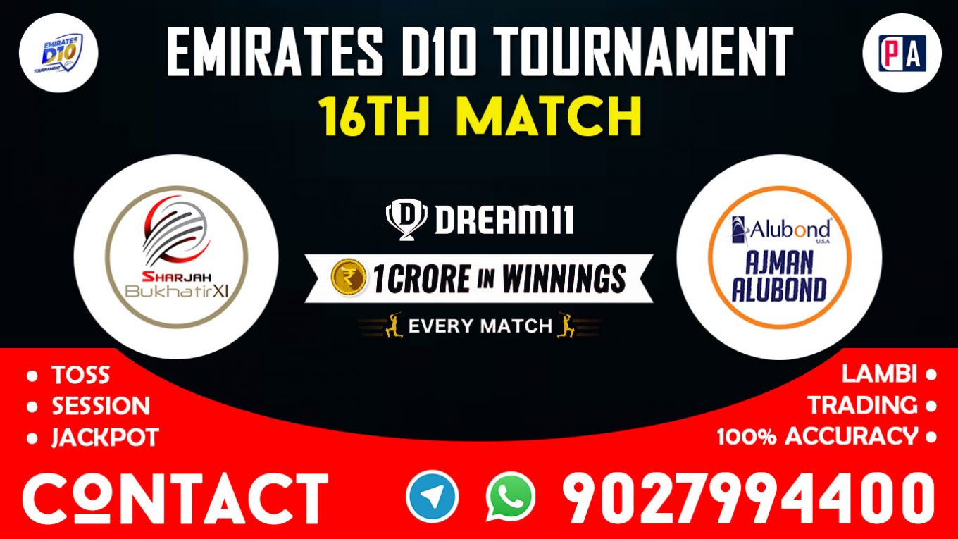 16th Match, SBK vs AAD, Dream11 Team Prediction