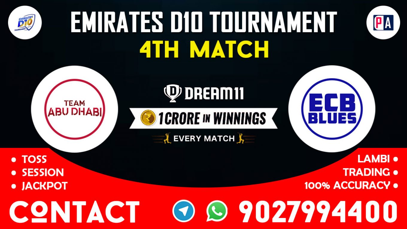 4th Match, TAD vs ECB, Dream11 Team Prediction