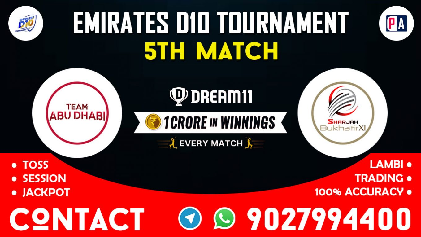 5th Match, TAD vs SB, Dream11 Team Prediction