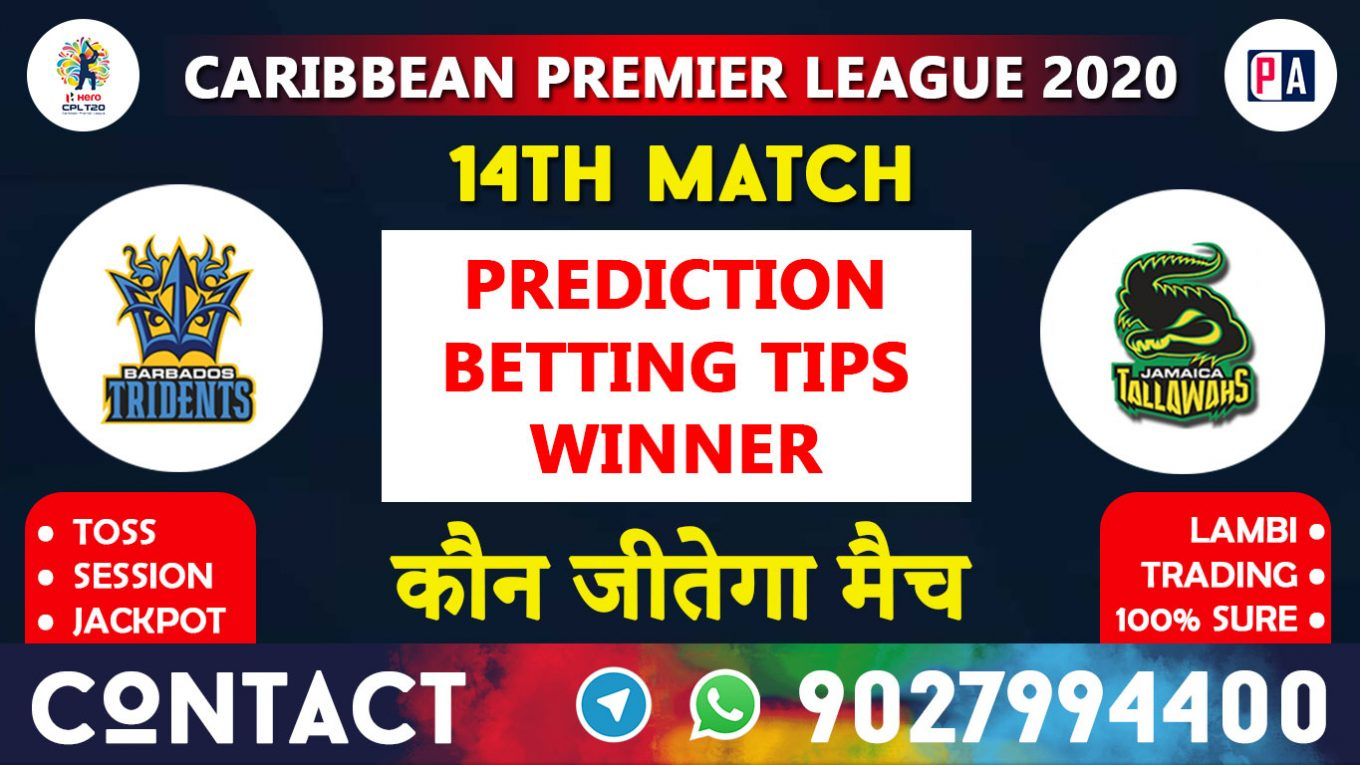 14th Match BT vs JT, Today Match Prediction