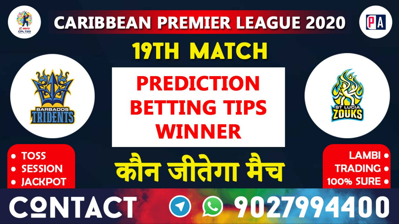 19th Match BT vs STZ, Today Match Prediction