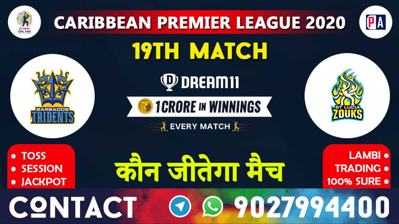 19th Match BAR vs SLZ Dream11 Team Prediction