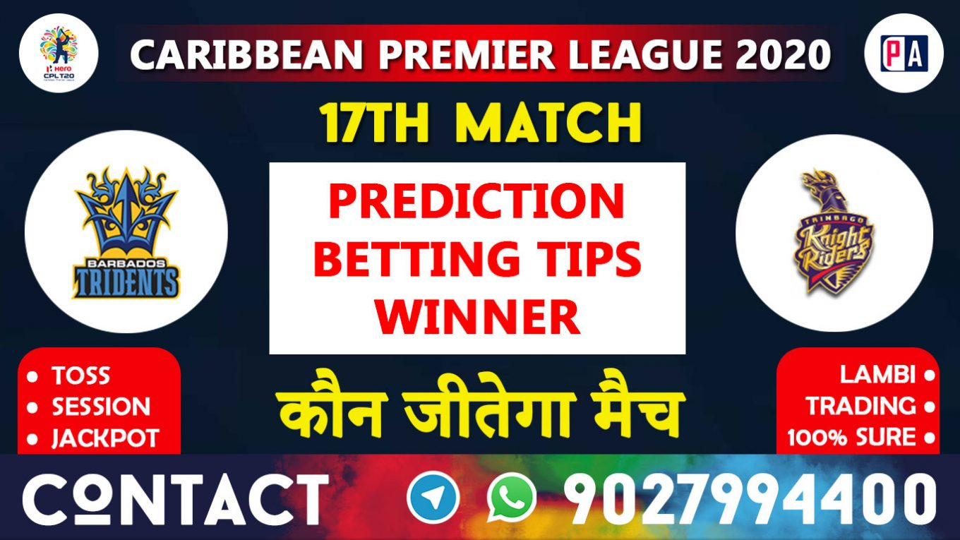17th Match BT vs TKR, Today Match Prediction