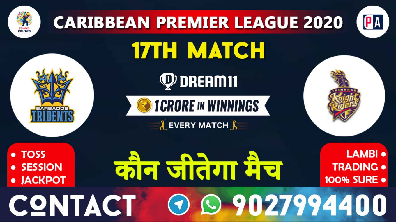 17th Match BAR vs TKR, Dream11 Team Prediction