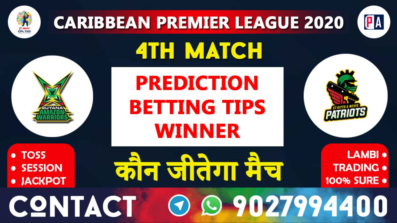 4th Match, GUY vs SKN, Today Match Prediction