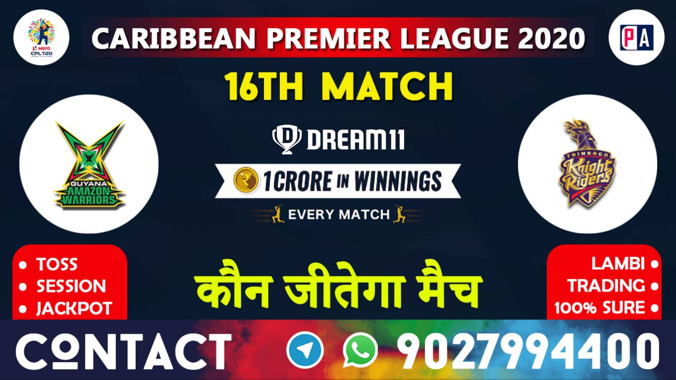 16th Match GUY vs TKR, Dream11 Team Prediction