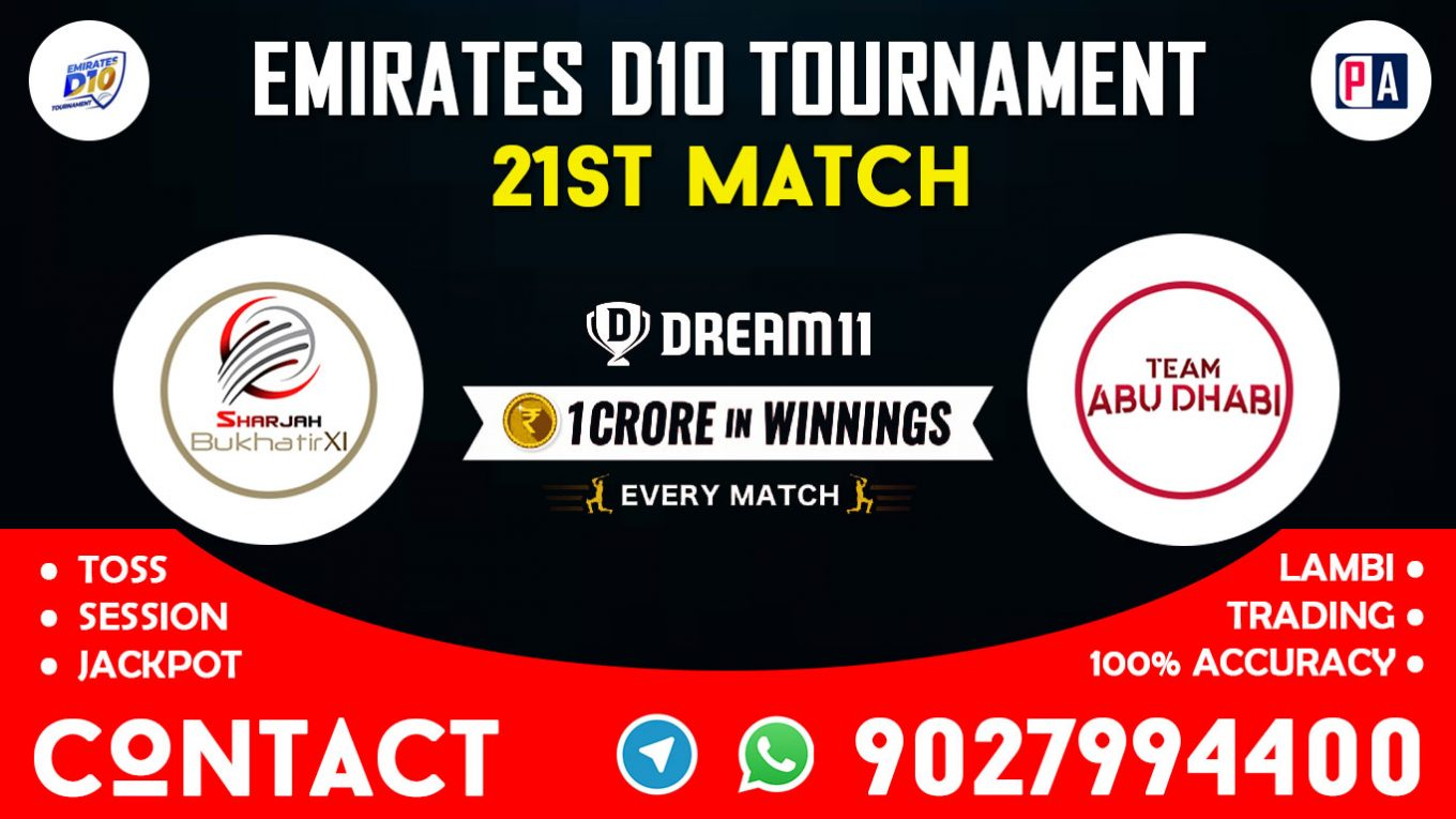 28th Match, SBK vs TAD, Dream11 Team Prediction