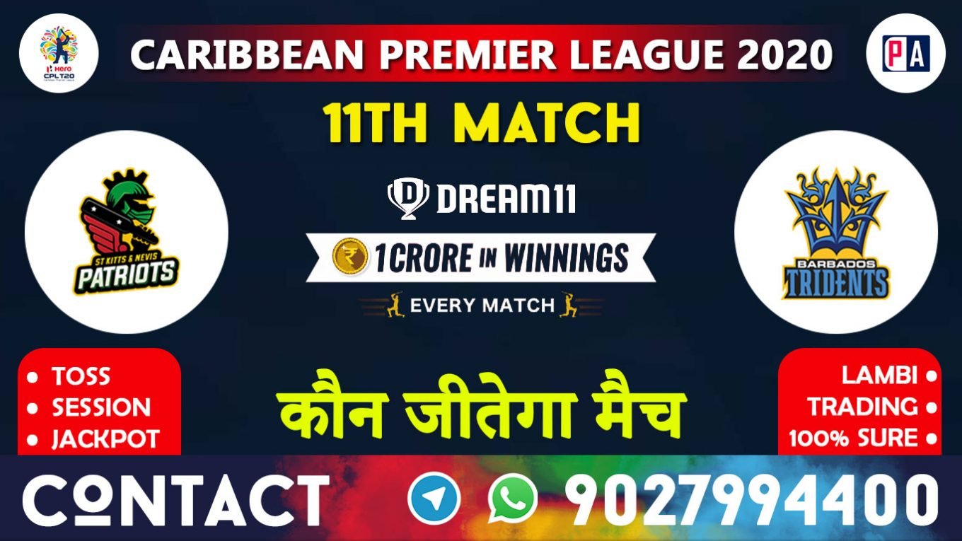 11th Match, SKN vs BAR, Dream11 Team Prediction