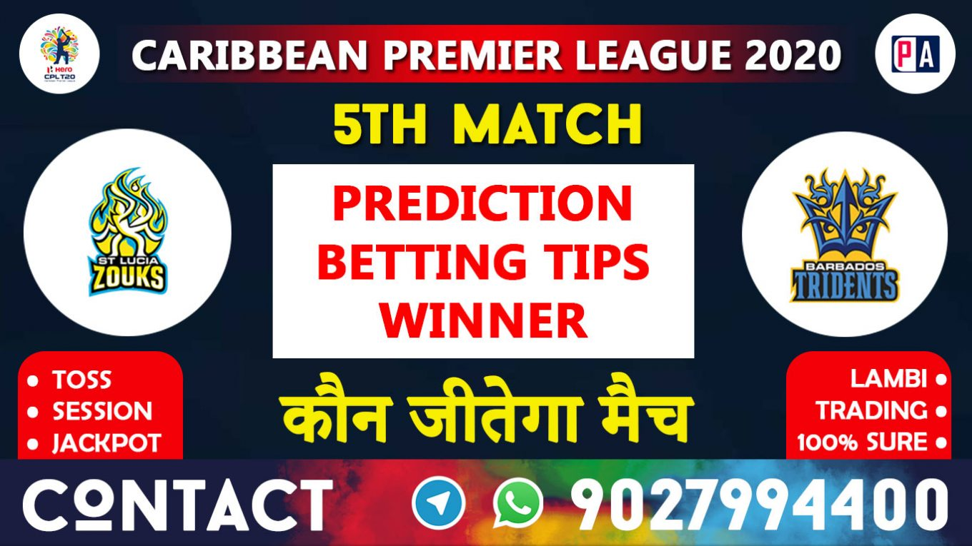 5th Match, STZ vs BT, Today Match Prediction
