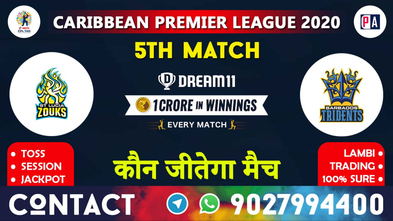 5th Match, SLZ vs BAR, Dream11 Team Prediction