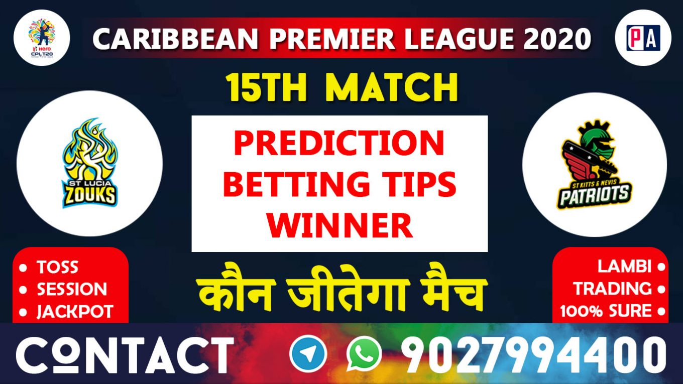 15th Match STZ vs SNP, Today Match Prediction