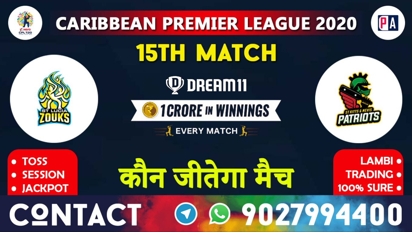 15th Match SLZ vs SKN, Dream11 Team Prediction