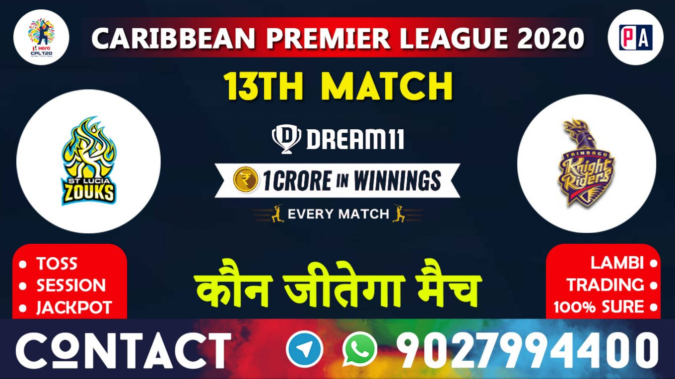 13th Match SLZ vs TKR, Dream11 Team Prediction