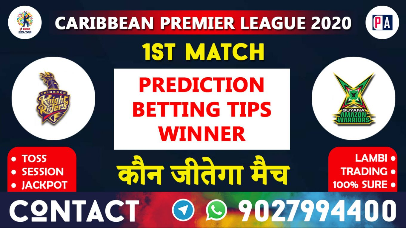 1st Match, TKR vs GAW, Today Match Prediction