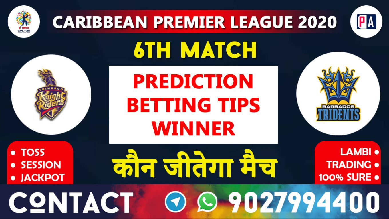 6th Match, TKR vs JT, Today Match Prediction