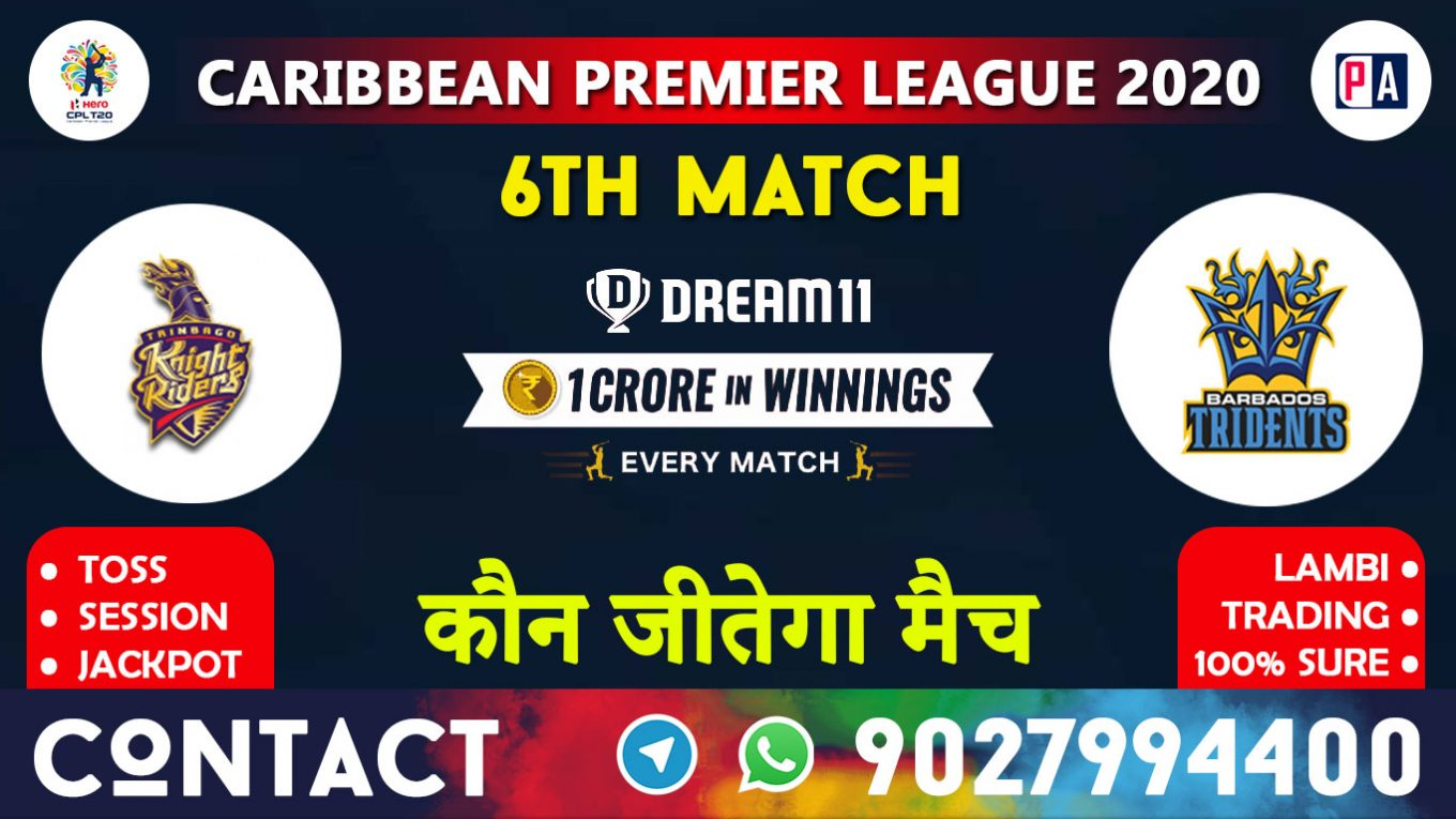 6th Match, TKR vs JAM, Dream11 Team Prediction