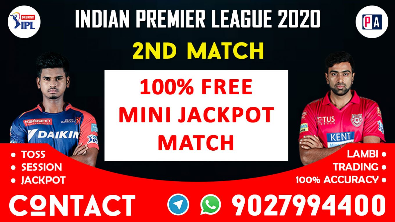 2nd Match DC vs KXIP Today Match Prediction
