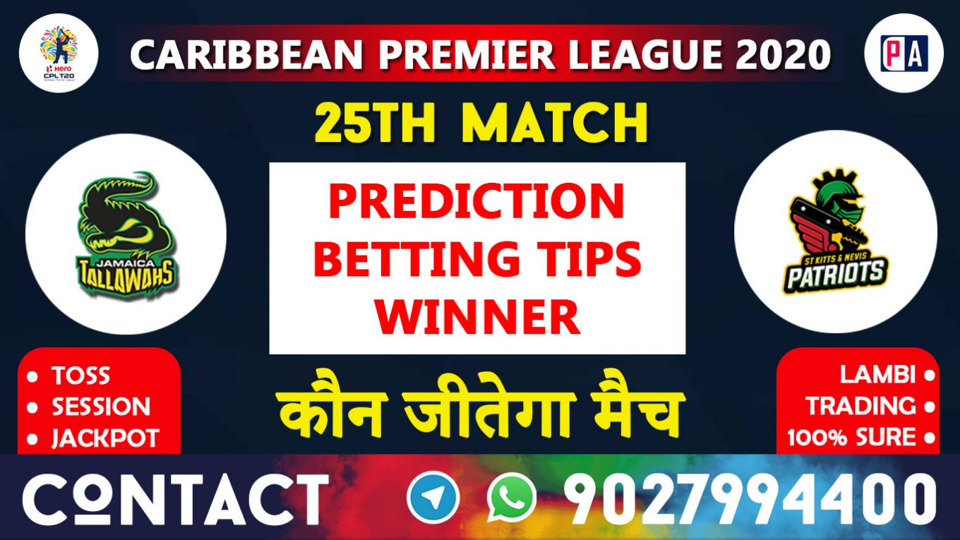 25th Match JT vs SNP, Today Match Prediction