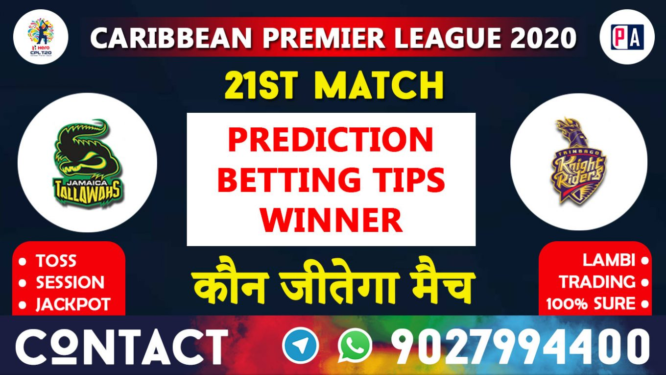 21st Match JT vs TKR, Today Match Prediction