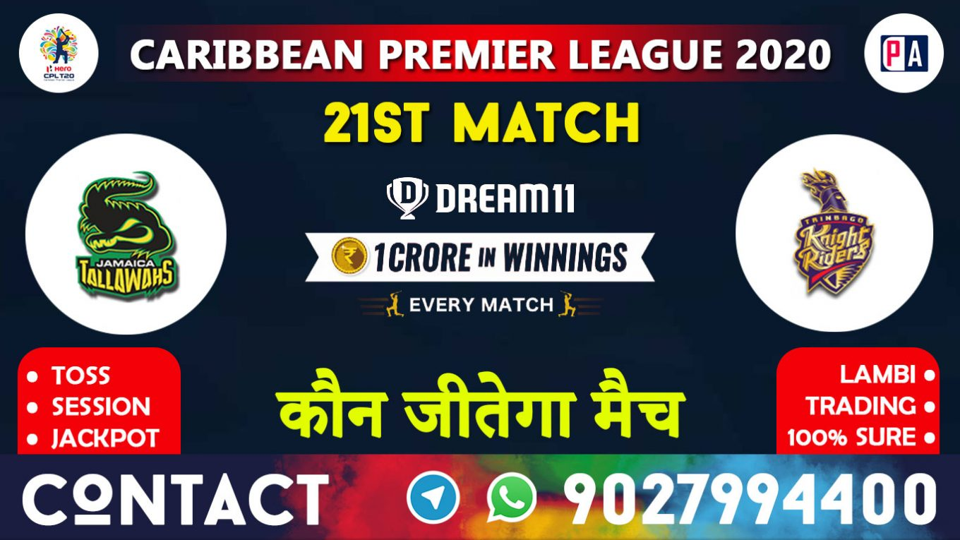 21st Match JAM vs TKR Dream11 Team Prediction