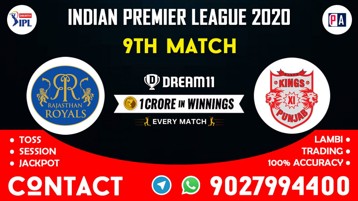 9th Match RR vs KXIP Dream11 Team Prediction