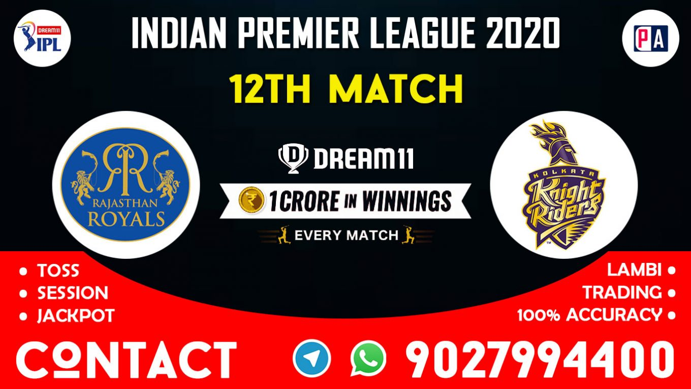 12th Match RR vs KKR Today Dream11 Prediction