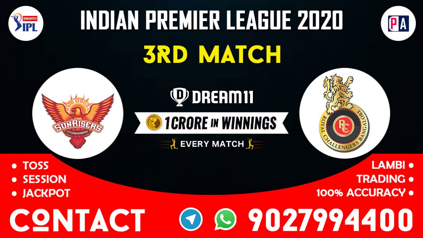 3rd Match SRH vs RCB Dream11 Team Prediction