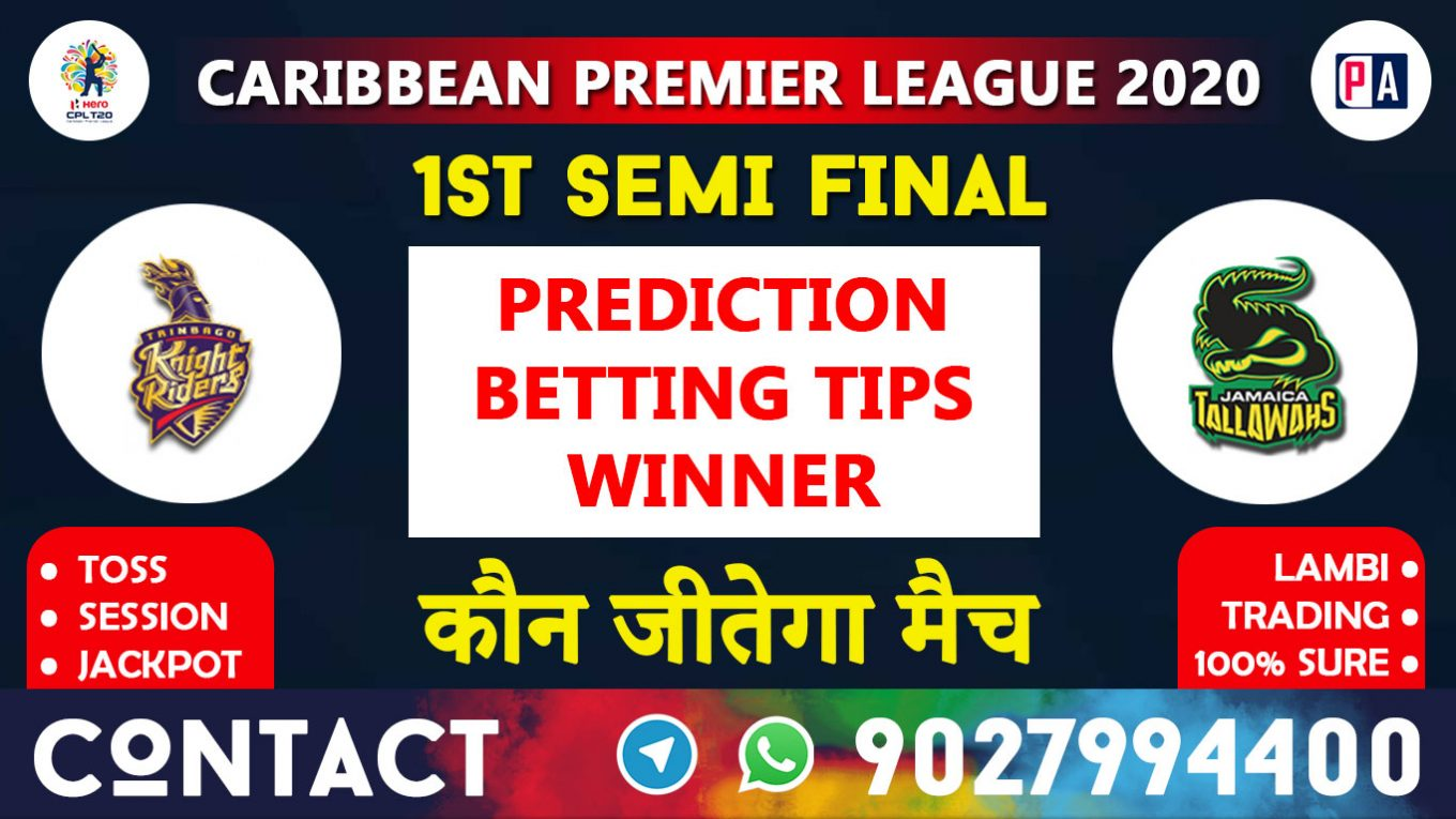 1st Semi final TKR vs JT Today Match Prediction