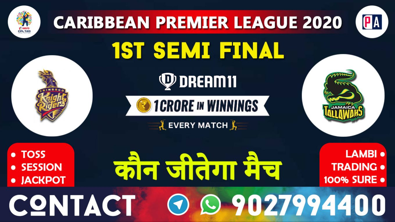 1st Semi final TKR vs JAM Dream11 Team Prediction