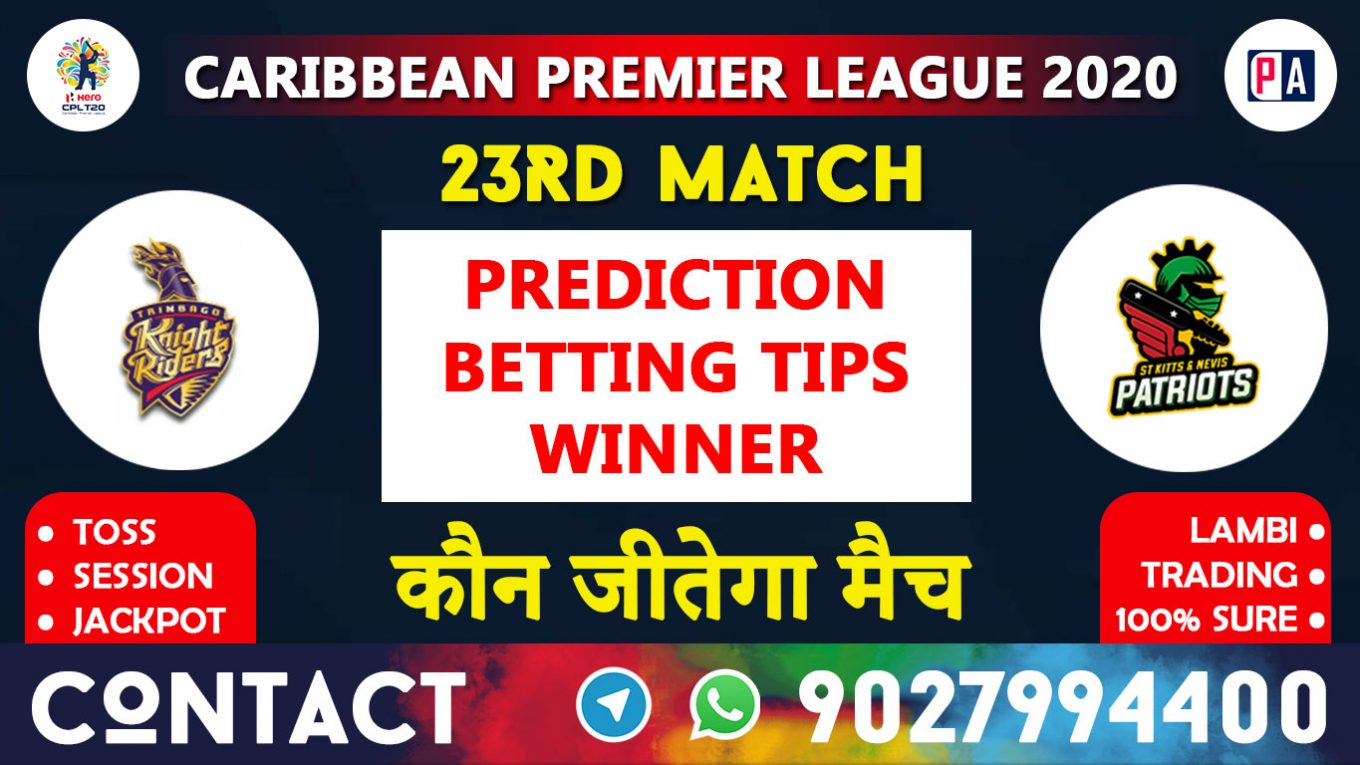 23rd Match TKR vs SNP, Today Match Prediction
