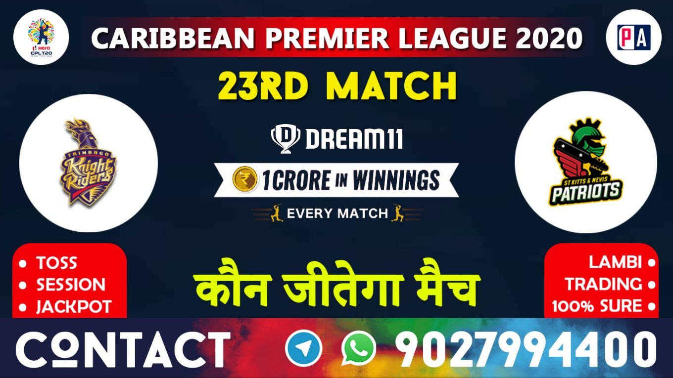 23rd Match TKR vs SKN Dream11 Team Prediction