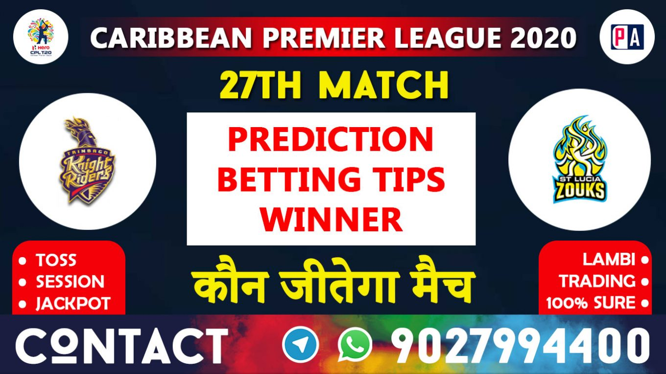 27th Match TKR vs STZ, Today Match Prediction
