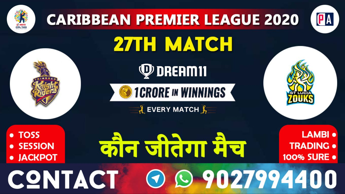 27th Match TKR vs SLZ Dream11 Team Prediction