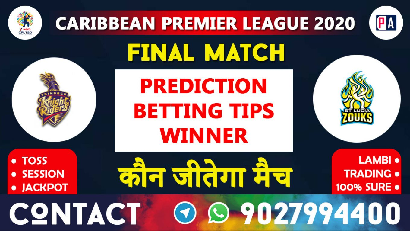 Final Match TKR vs STZ Today Match Prediction