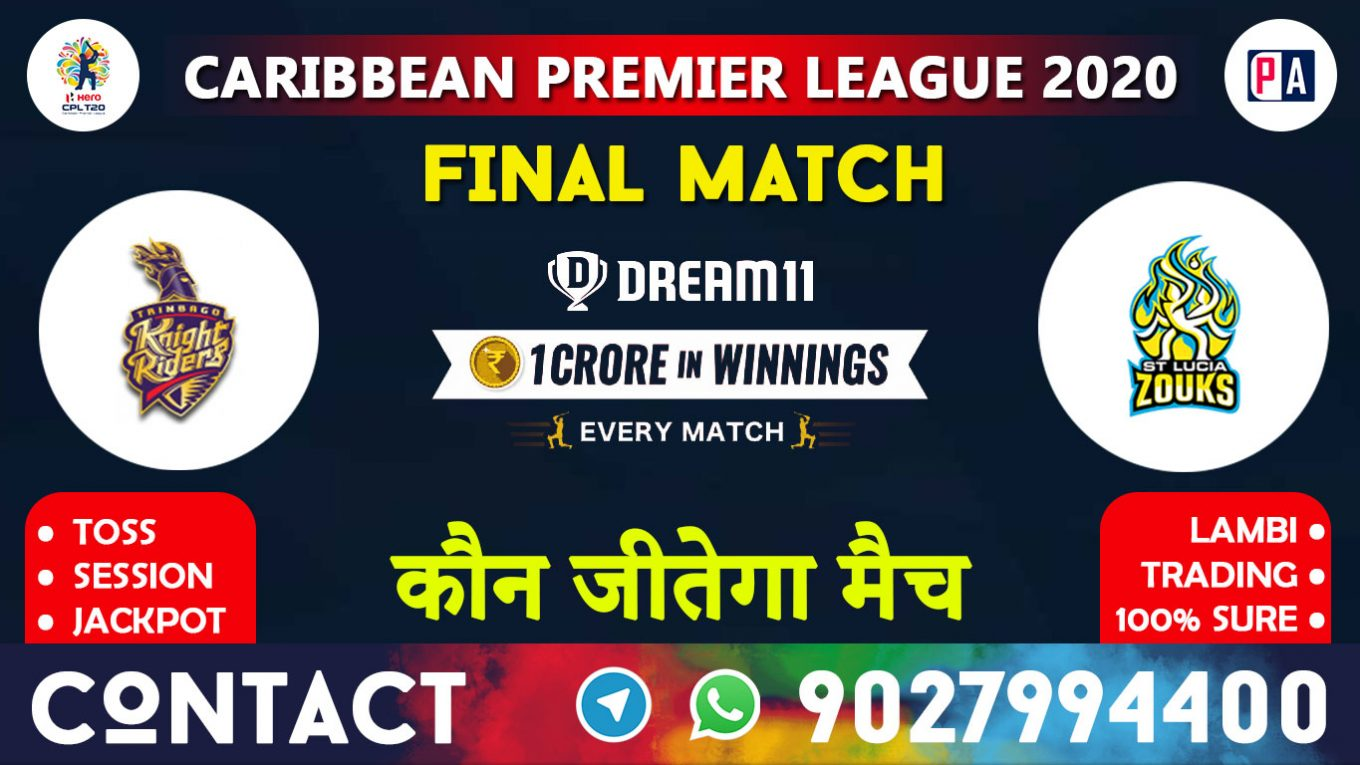 Final Match TKR vs SLZ Dream11 Team Prediction