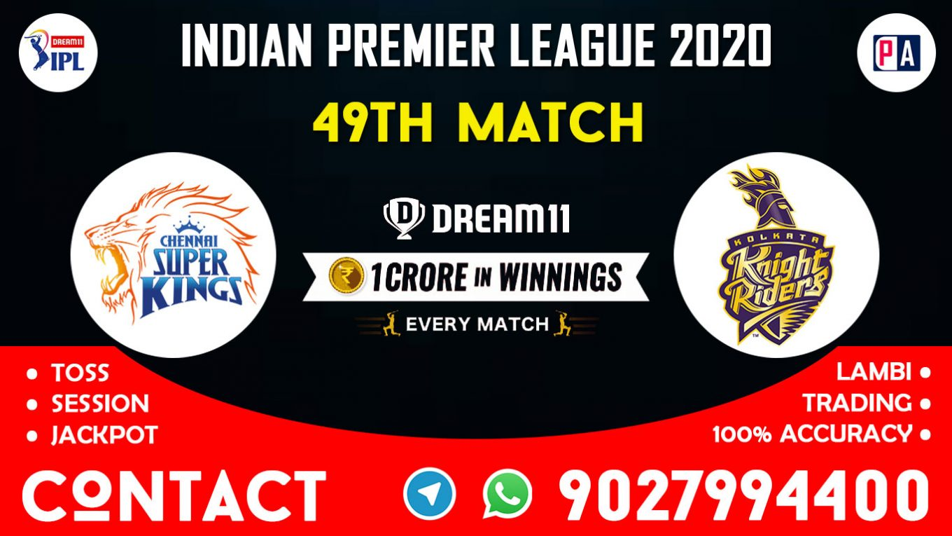 49th Match CSK vs KKR Today Dream11 Prediction