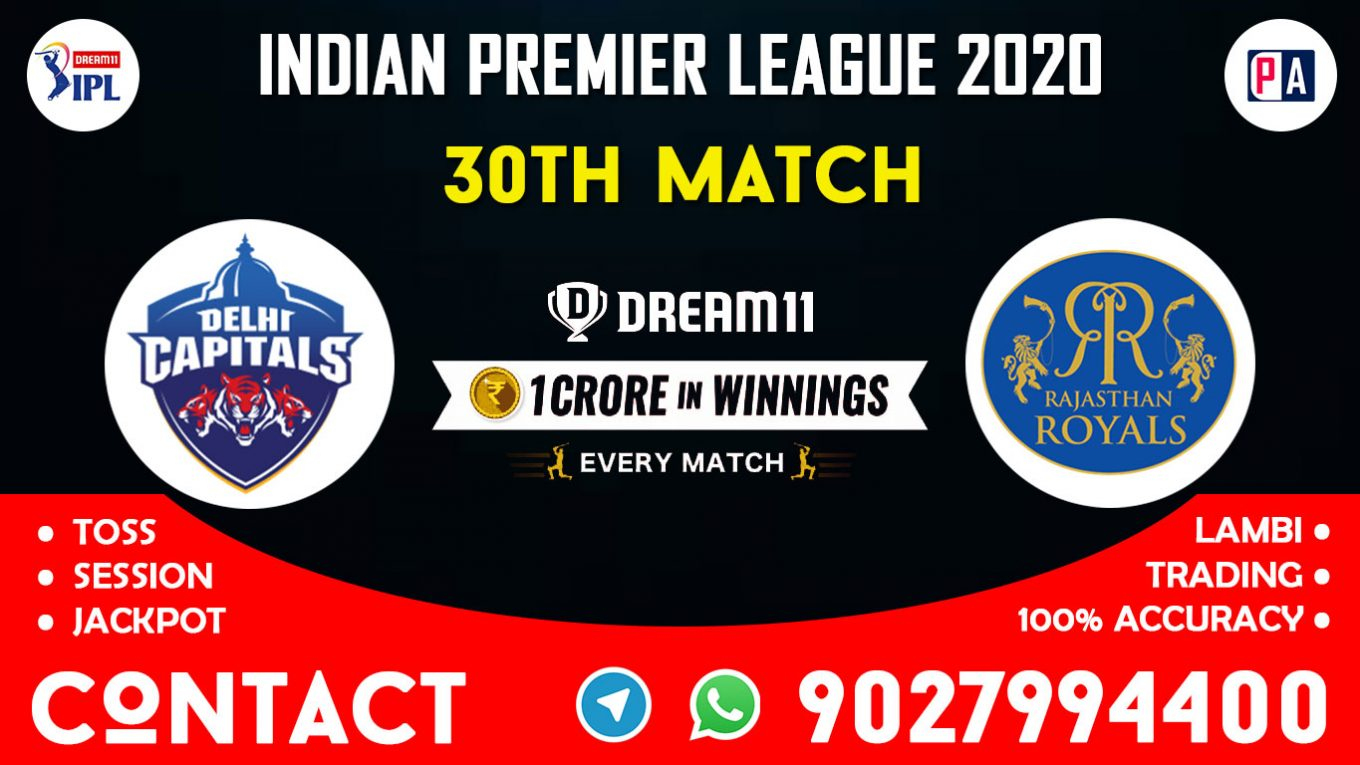 30th Match DC vs RR Today Dream11 Prediction