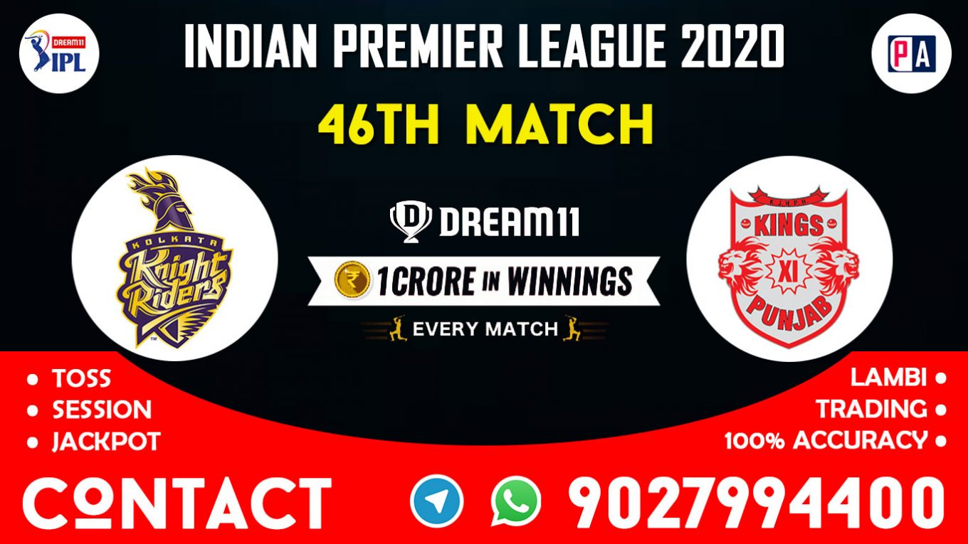 46th Match KKR vs KXIP Today Dream11 Prediction