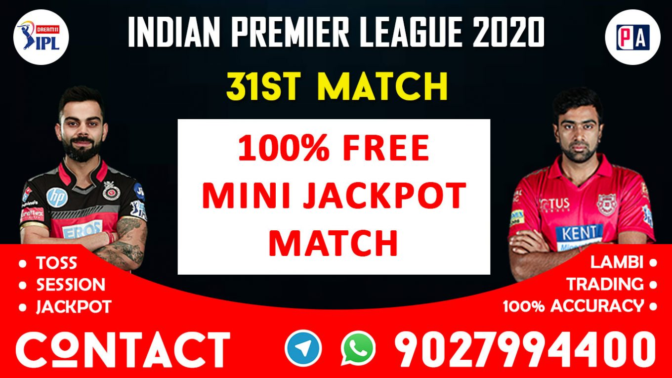 31st Match RCB vs KXIP Today Match Prediction