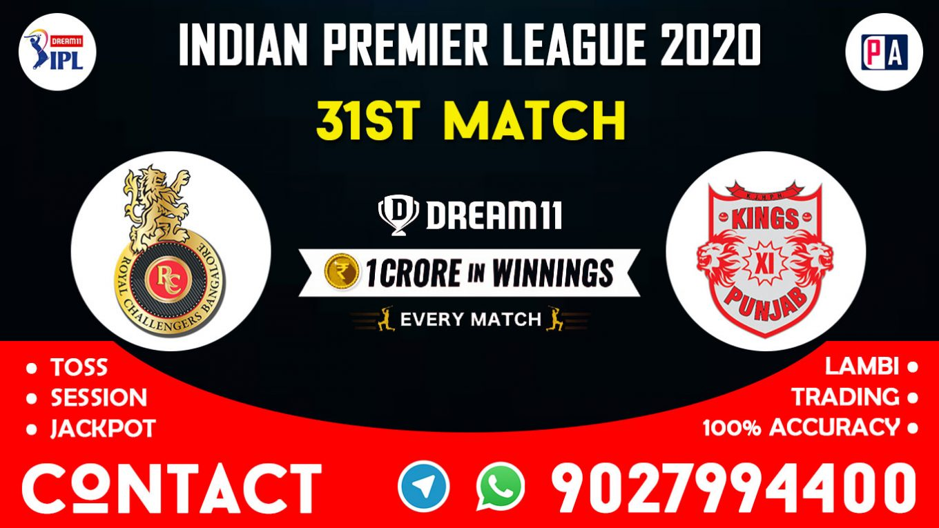 31st Match RCB vs KXIP Today Dream11 Prediction