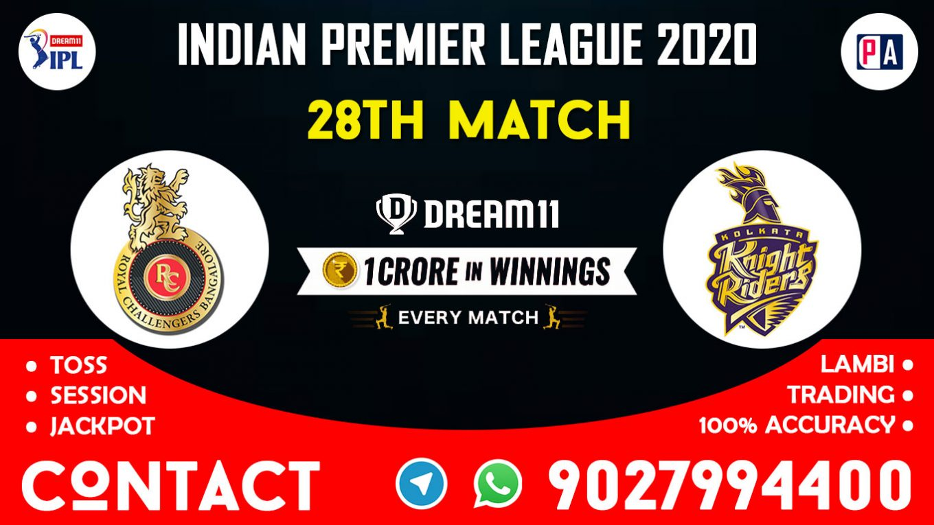 28th Match RCB vs KKR Today Dream11 Prediction