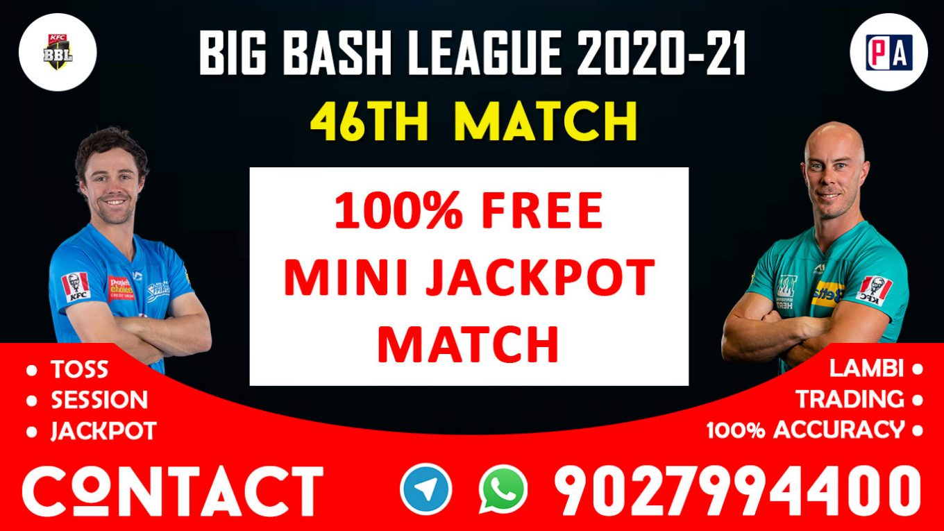 46th Match ADS vs BRH Today Match Prediction