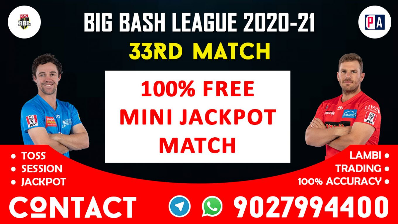 33rd Match ADS vs MLR Today Match Prediction