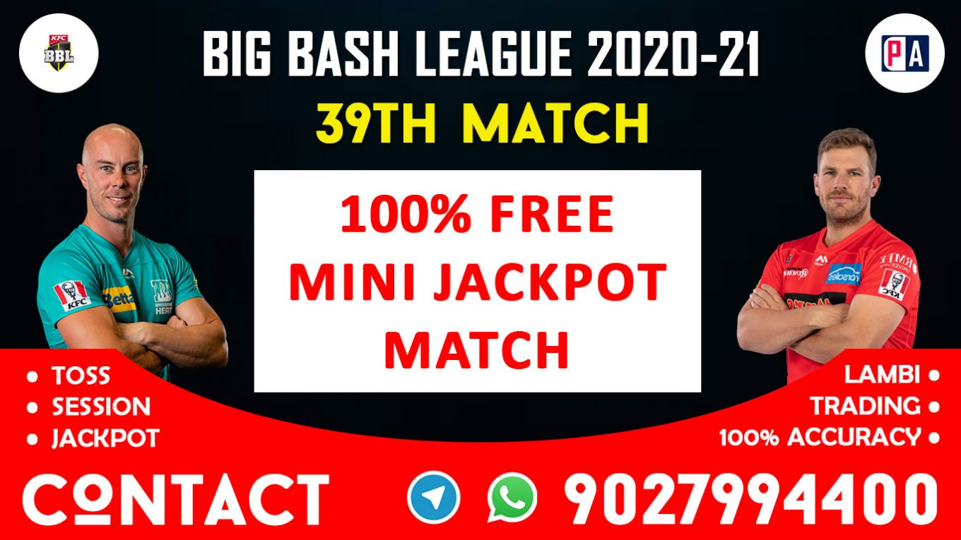 39th Match BRH vs MLR Today Match Prediction