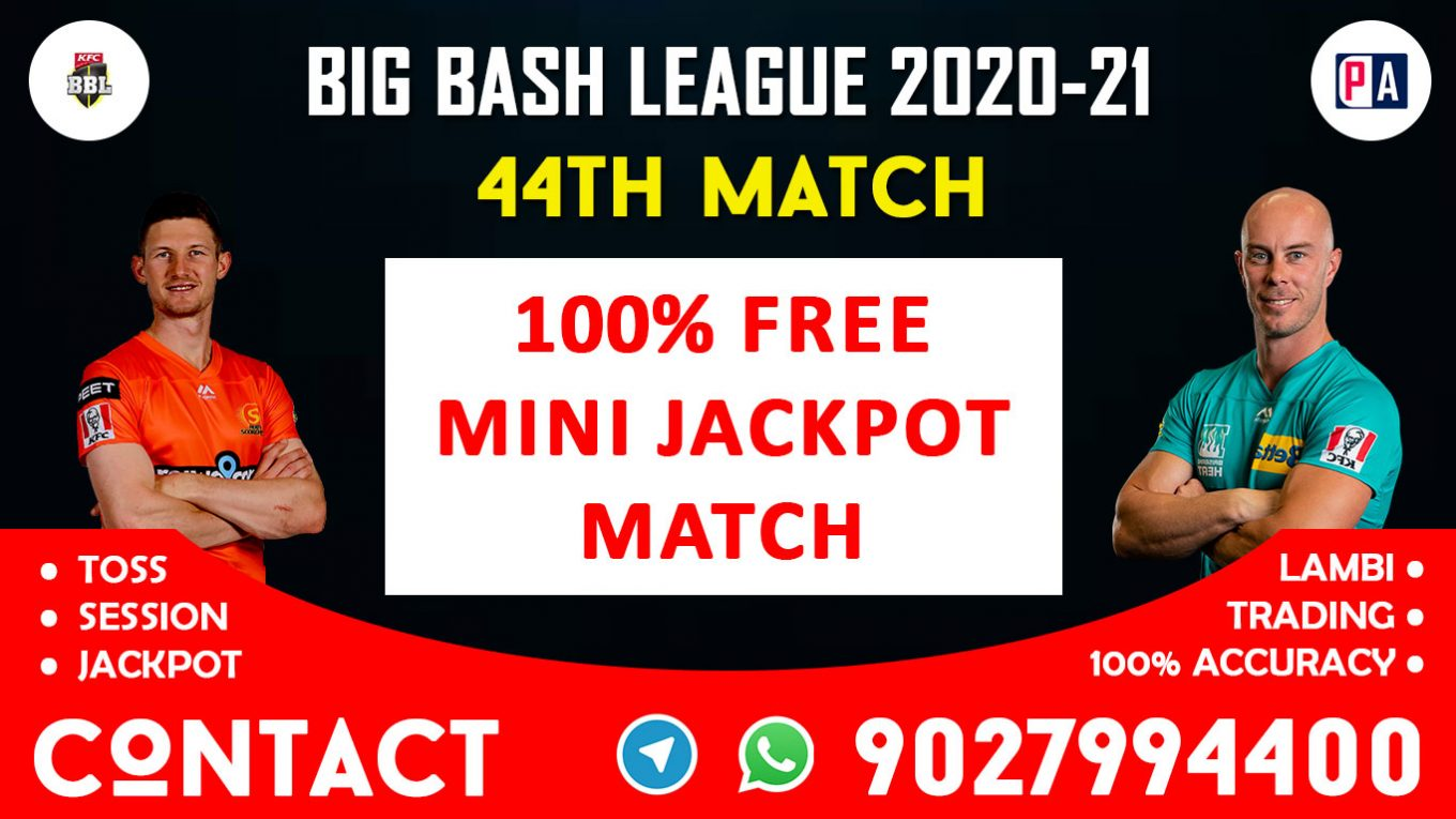 44th Match PRS vs BRH Today Match Prediction