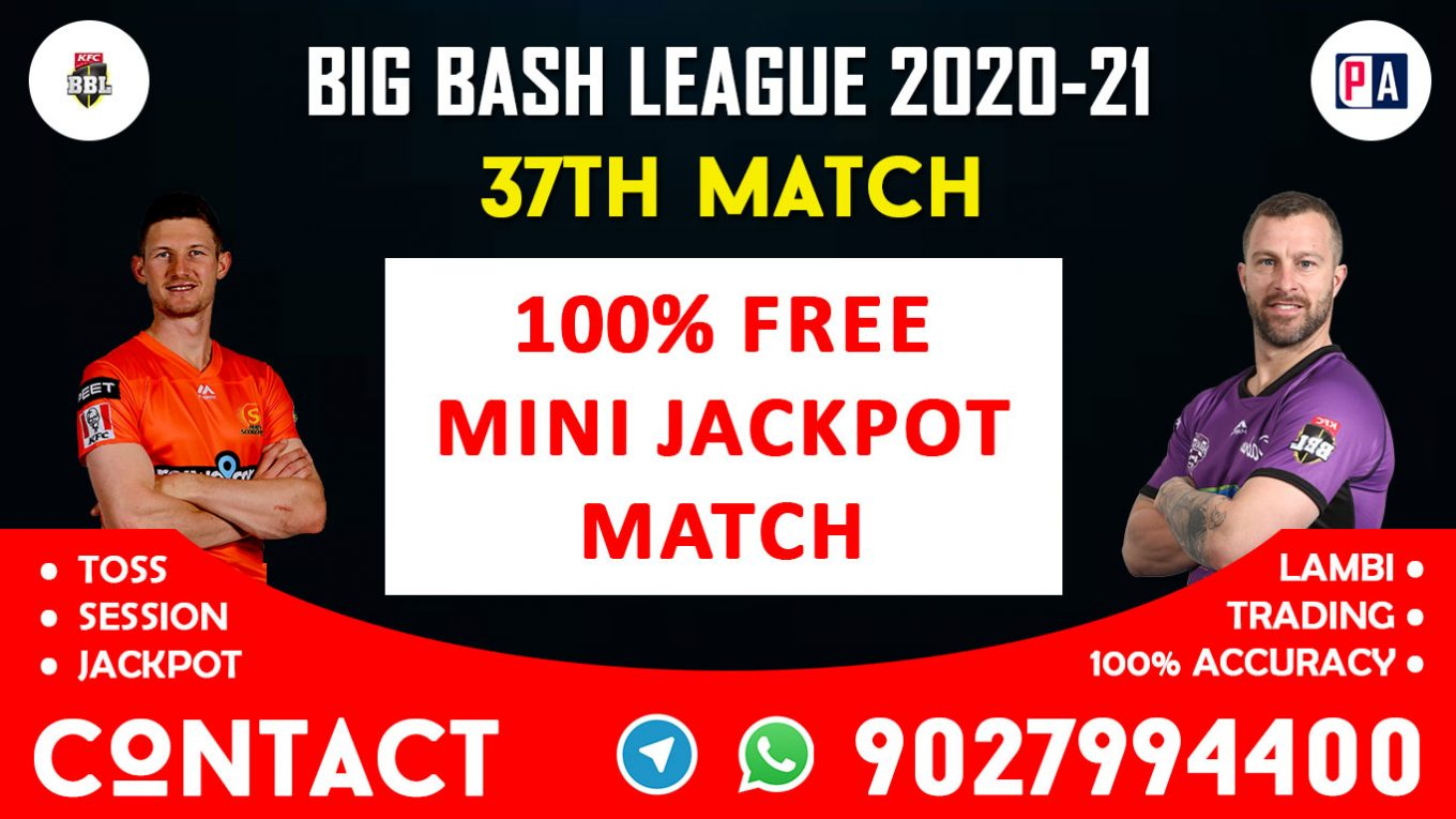 37th Match PRS vs HBH Today Match Prediction